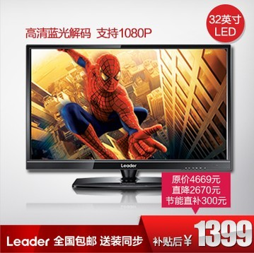 统帅液晶电视a32lv电源电路图